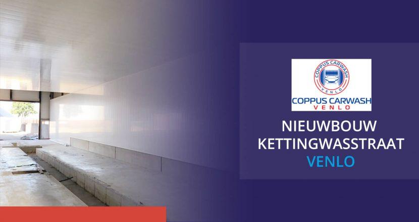 nieuwbouw-kettingwasstraat-venlo