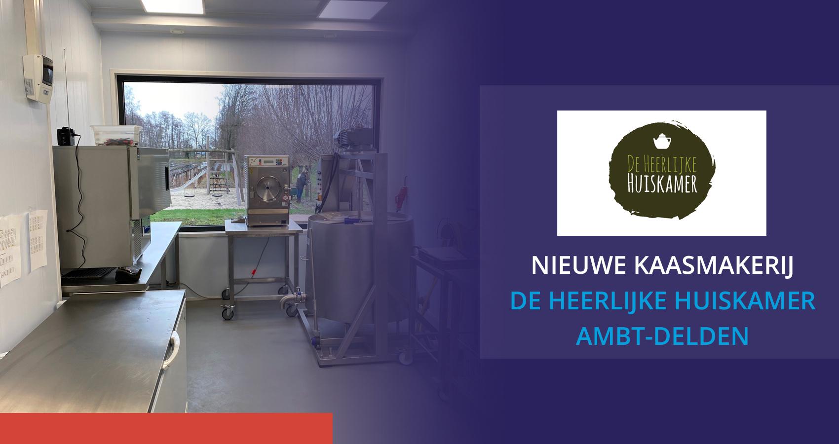 Kaasmakerij in De Heerlijke Huiskamer in Ambt-Delden